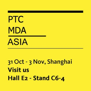 PTC - Power Transmission and Control 2017