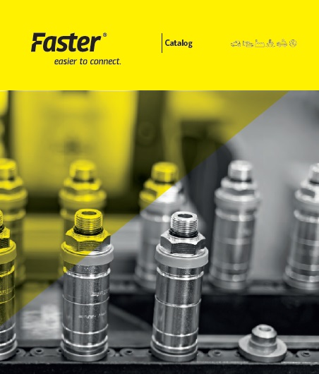 Introducing Faster New Catalog